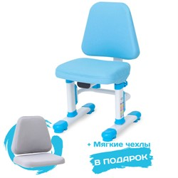 Детский стул-кресло RIFFORMA-05 LUX - фото 7022