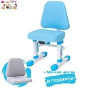 Детский стул-кресло RIFFORMA-05 LUX