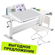 Комплект парта и стул KidsMaster UR-6 Wunderkind 120см